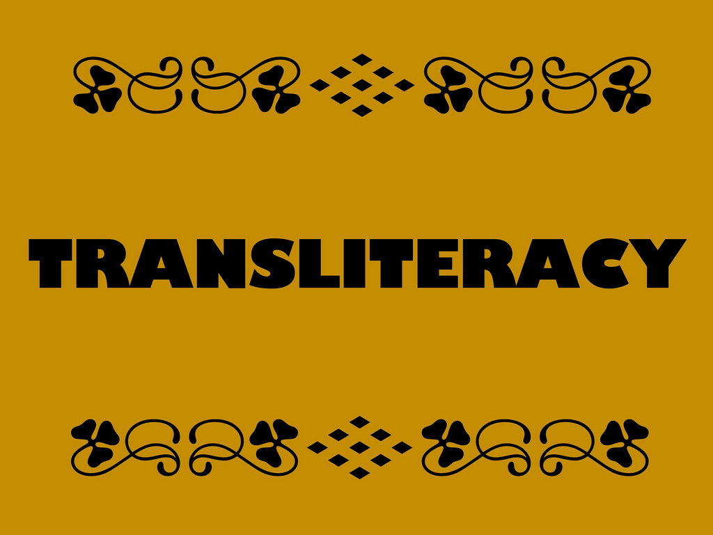 What is the purpose of literacy: An argument for teaching transliteracy